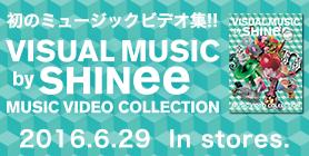 初のミュージックビデオ集!!「VISUAL MUSIC by SHINee~music video collection~」2016.6.29 In stores.