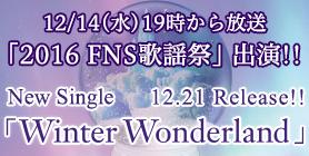 SHINee「Winter Wonderland」2016.12.21 Release!!