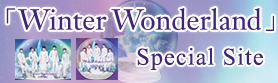 「Winter Wonderland」Special Site