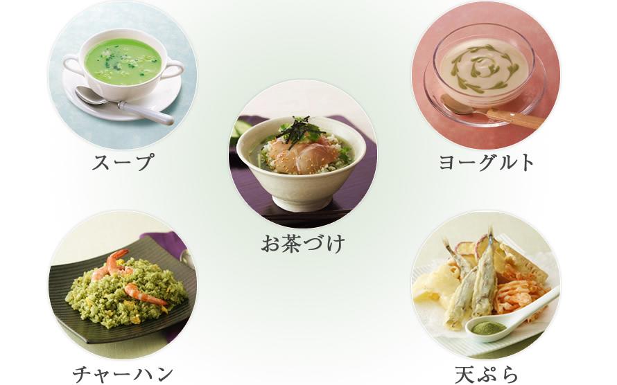 スープ ヨーグルト お茶づけ チャーハン 天ぷら