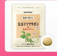 SUNTORY 大豆イソフラボン+亜麻リグナン