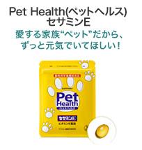 """Pet Health(ペットヘルス)セサミンE 愛する家族""""ペット""""だから、ずっと元気でいてほしい!"""