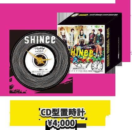 CD型置時計 \4,000税込
